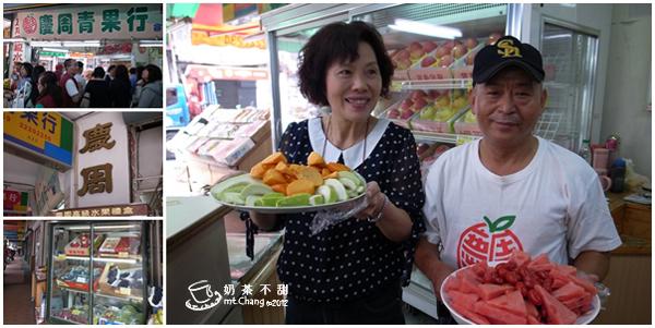 06第二市場_慶周水果01