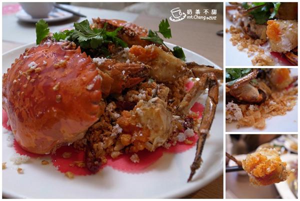 10避風塘炒蟹2