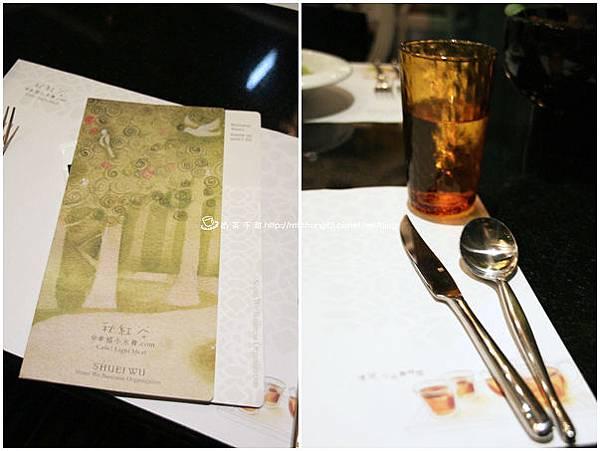 小水舞晚餐_03