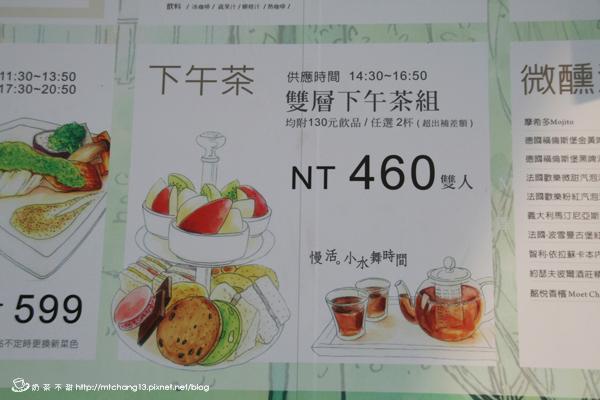 小水舞下午茶_37