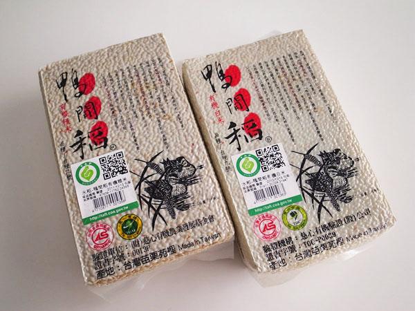 鴨間稻_02