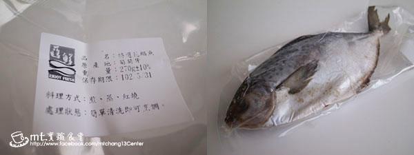 魚料理_07