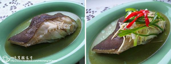 魚料理_30