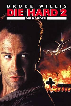 Die Hard2_01