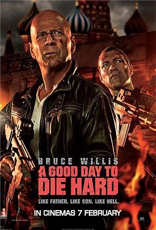 Die Hard5_01