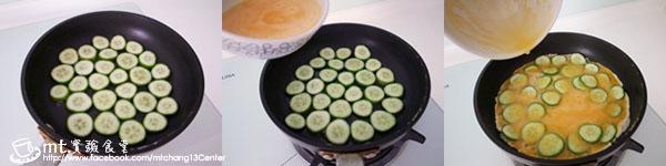 小黃瓜煎蛋_02
