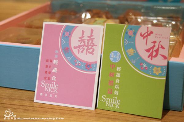 微笑尼克_02.jpg