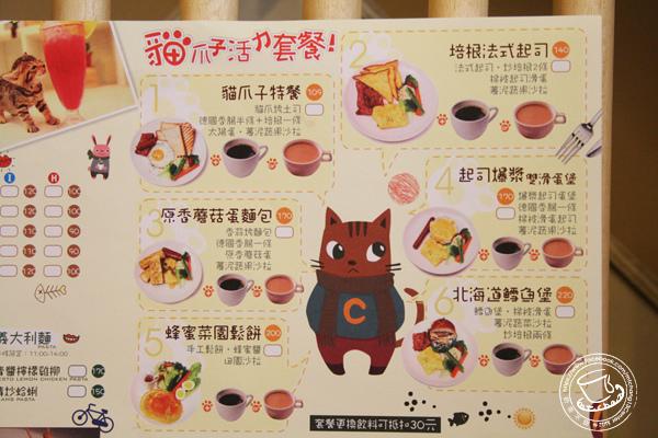 貓爪子咖啡_21.jpg