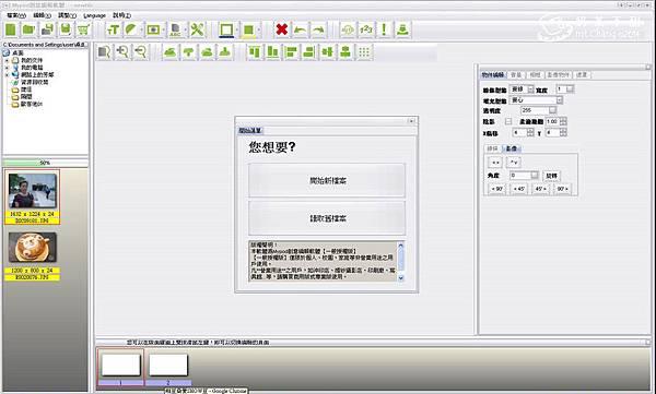 e啪豆_04.JPG