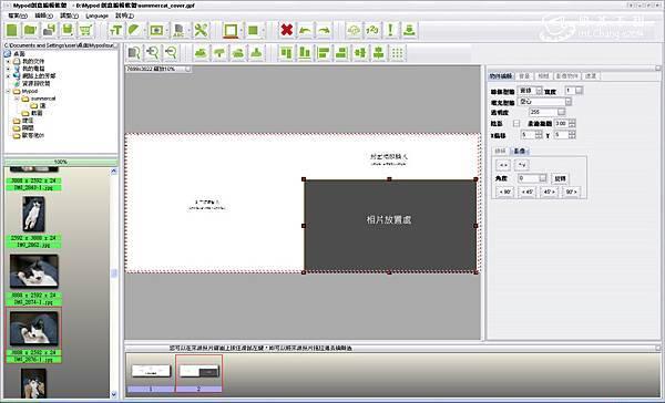 e啪豆_07.jpg
