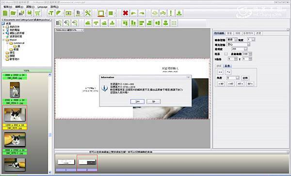 e啪豆_08.jpg