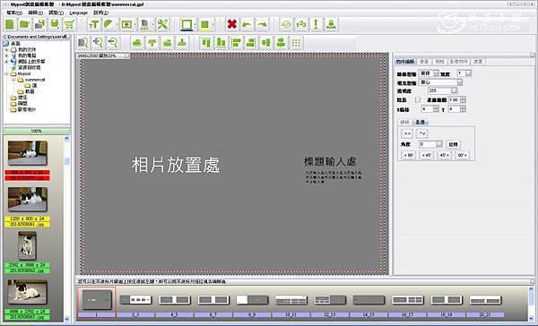 e啪豆_09_出血與裁切線.jpg