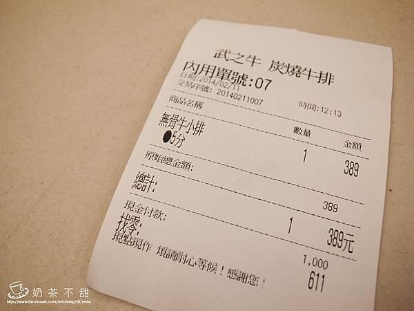 武之牛5_09.JPG