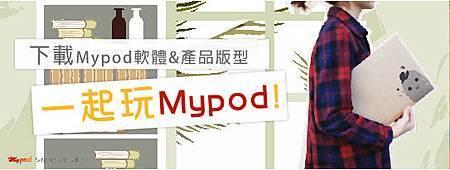 Mypod