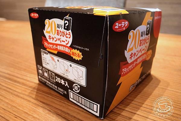 雷神巧克力_09.JPG