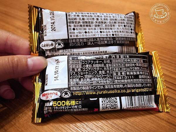 雷神巧克力_13.JPG