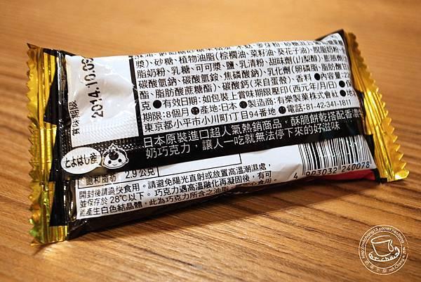 雷神巧克力_15.JPG