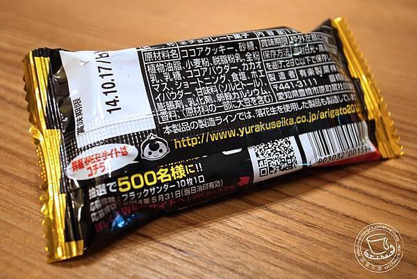 雷神巧克力_17.JPG