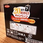 雷神巧克力_20.JPG