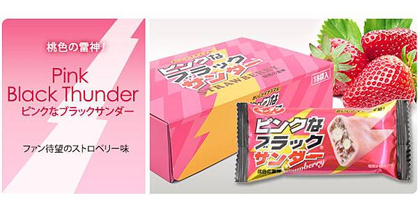 pink02_01