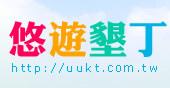 uukt_logo