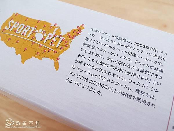 夏貓生日禮物_03.JPG