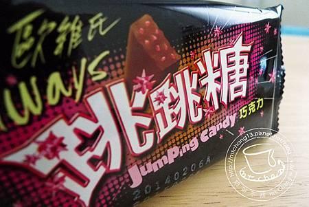 跳跳糖巧克力_index.JPG