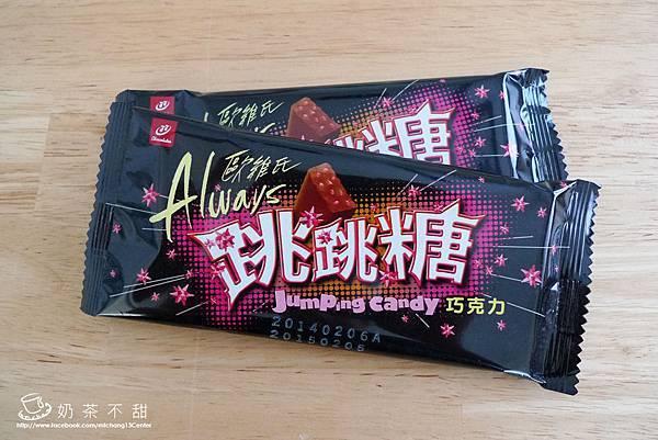 跳跳糖巧克力_02.JPG