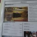 慕夏巧克力_09.JPG