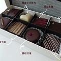 慕夏巧克力_34.JPG