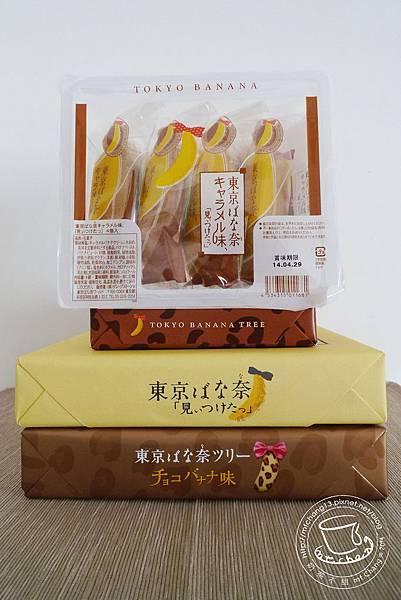 東京芭娜娜_11.JPG