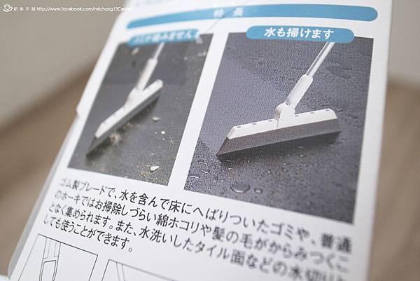 元艇_21.JPG
