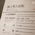 老井_06.JPG