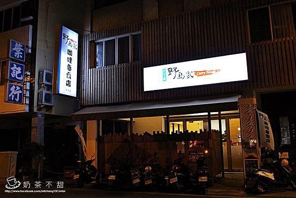 野島家_02.JPG