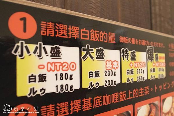 野島家_10.JPG