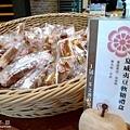 久久津乳酪_06.JPG