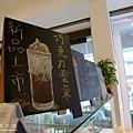 橋咖啡_06.JPG