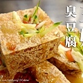 三姨素食_index.JPG