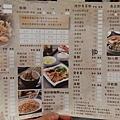 三姨素食_03.JPG