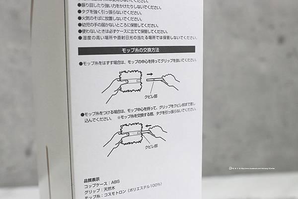 元艇_11.JPG