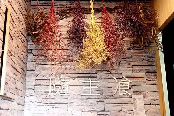 水煮食_03.JPG