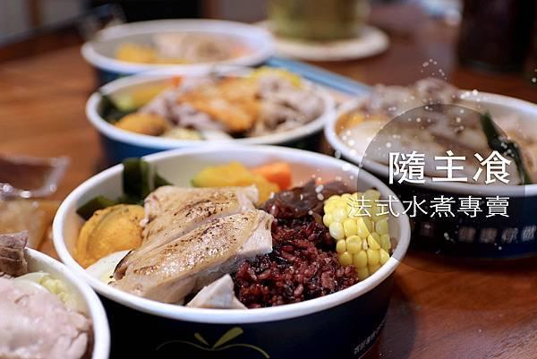 水煮食_index.JPG