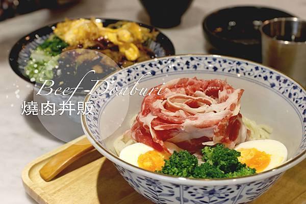 燒肉丼販_index.JPG
