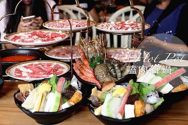 嗑肉石鍋_index.jpg