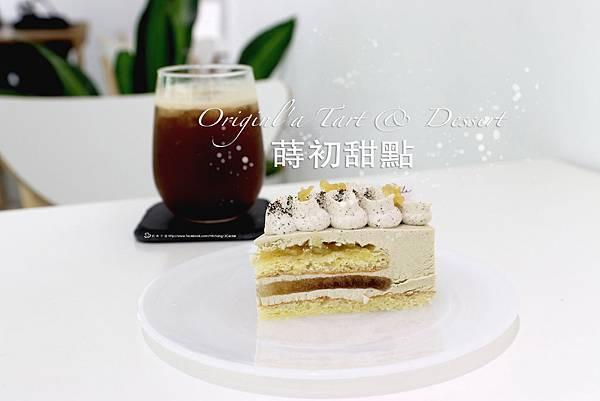 蒔初甜點_index.JPG
