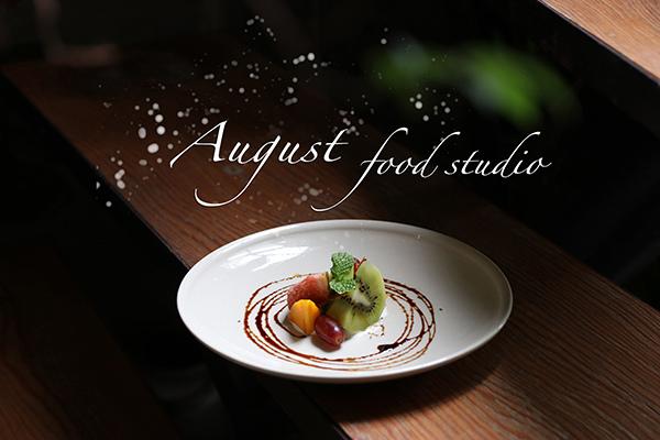August_index.jpg