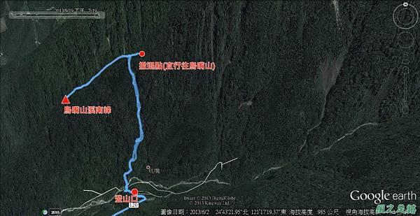 20130919曩嘴西南峰航跡圖b