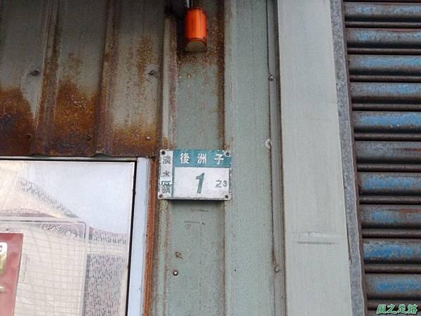 後洲子山20130707 (82)