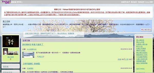 20131012風menu_1