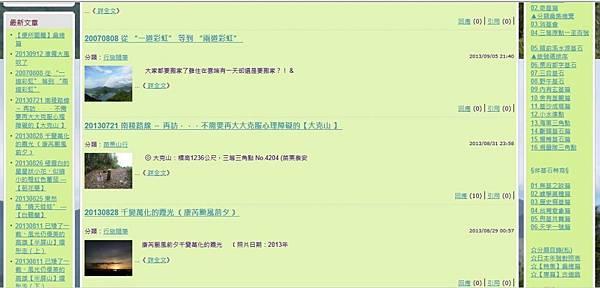 20131012風menu_2